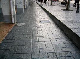 南京 无锡 徐州 常州 苏州艺术压印地坪彩色压模地坪混凝土压模地坪艺术地坪混凝土压纹技术转让材料  报价施工指导