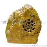 OTEWA/欧特华 GS722石头型户外防水草地音箱