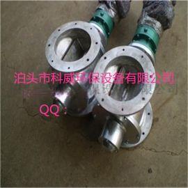 浙江不锈钢星型卸料器 刚性叶轮给料机**专业 价格低