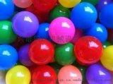 廠家定銷大批量供應海洋球波波球