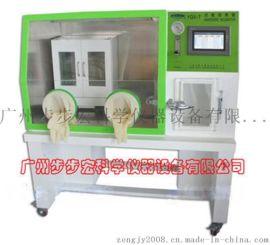【上海龙跃】厌氧培养箱 YQX-T 厂家直发 可开票