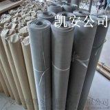2205材質超級不鏽鋼網 不鏽鋼耐高溫網