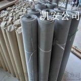 2205材质超级不锈钢网 不锈钢耐高温网