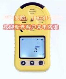 便携式二氧化硫气体检测仪  SO2泄漏检测仪