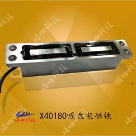 x40180方形吸盘电磁铁