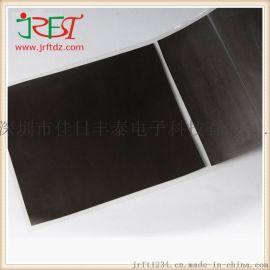 高导热人工合成石墨片 石墨膜散热片