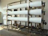 專業電子廠水處理-電路板用純水設備- 全自動純水設備