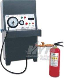鸿源供应MDG1.7灭火器氮气灌装机(带保护装置)    灭火器氮气灌充机灌装机