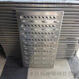 鋼格板_鋼格柵板|40年鋼格板廠家,鋼格板規格齊全