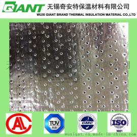 厂家直销打孔双面铝箔PE编织布袋子包装机器屋顶隔热保温
