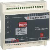 西安威森CSM/XD-2AC/3P/U電壓感測器專業生產     王文娟