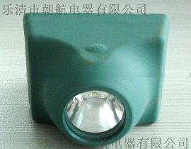 海洋王IW5110固态微型防爆头灯 工矿 船厂矿井照明灯 消防专用帽