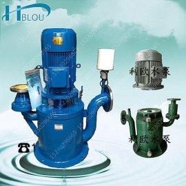 利欧80WFB-A无密封自控自吸泵立式无数排污泵化工流程泵清水循环泵增压泵