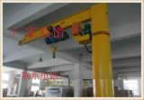 BZZ6吨悬臂式起重机、悬臂吊,机床吊运起重机