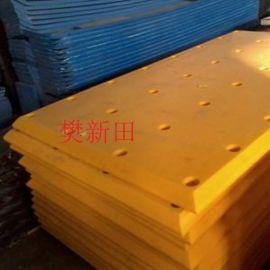 超高分子量聚乙烯板 UHMW-PE耐磨板 阻燃耐磨板材 pe板 诚信为本
