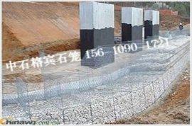 三绞覆塑格宾笼流域治理 格宾石笼网箱防洪护岸 格宾网垫护坡
