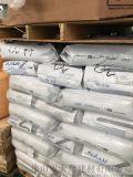 武漢耐力板廠家供貨,價格優惠