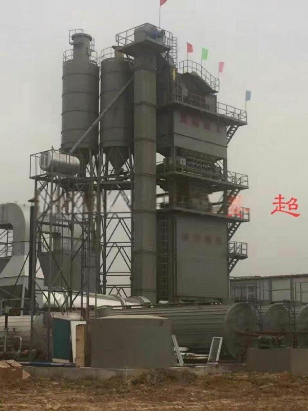 安徽2000沥青混凝土搅拌站沥青拌合楼厂家