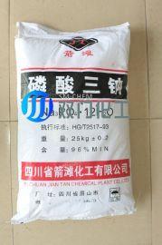 批发低价足含量——磷酸三钠