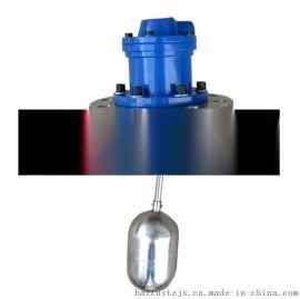 船用防爆浮球液位开关UQK-01-C-B