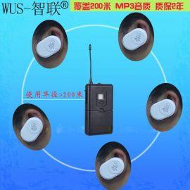无线讲解器接待外宾多种语言同传用翻译耳机电子语音导览系统包邮