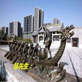 玻璃钢仿铜 节庆人物雕塑 端午节划龙舟大型人物组合定做
