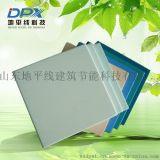 貴州省UV板丨裝修板商場內牆專用