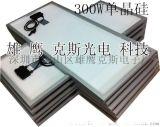 太阳能电池板单晶硅300W
