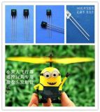 遥控飞机玩具接收头, 遥控飞行器玩具接收头