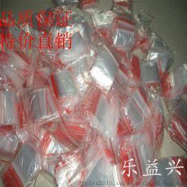 塑料自封袋批发 物流防水袋自封袋透明 塑料服装内包装袋自立袋
