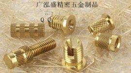 深圳宝安M8铜螺母、压花螺母生产厂家