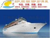英国海运门到门 中国海运到英国包税到门