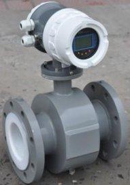 迪川仪表EMFM-HFD300-A50电磁流量计 污水流量计 电镀水流量计 生活污水流量计