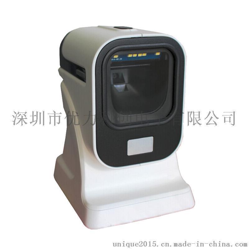 【postech】PT6100全影像式1D条码扫描平台手机微信屏幕支付专用扫描器
