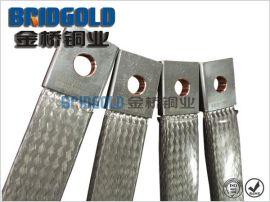 JQ铜编织线 软铜编织带 浙江铜编织带
