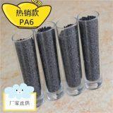 PP改性鞋材专用塑料PP增韧增强食品级PVC颗粒硬质管件