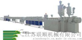 江苏联顺机械供应PPR玻纤增强管生产线