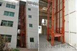 丹東生產線運輸專用啓運液壓升降平臺液壓貨梯電動升降機
