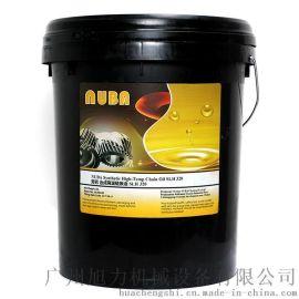 加拿大NUBA进口合成高温链条油SLH320 克鲁勃 高温链条油 HPS包邮