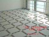 北京網路地板,北京防靜電地板,北京網路地板廠家