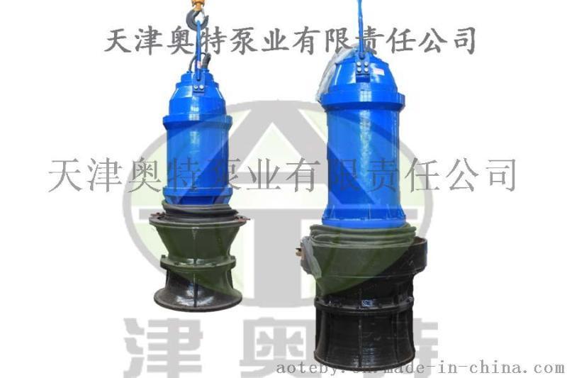 移动式潜水泵站(卧式斜式均可安装)_轴流雪撬潜水泵河道雨水提升