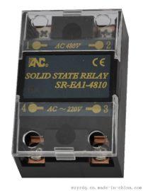 交流固态继电器 SSREA1 480 10 额定电流10A 全电压输出