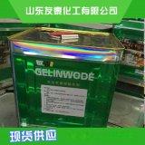 厂家专业生产固化剂 油漆 固化剂底漆、面漆固化剂