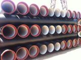 广西球墨铸铁管厂家销售