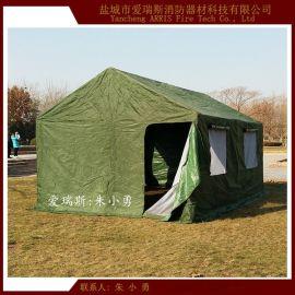 帆布帐篷 军用帐篷 户外帐篷