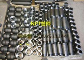 NPT接头/LP管件/接头-美标锥管密封扣/油管接头