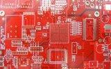 嘉立创PCB震撼来袭,45元的线路板