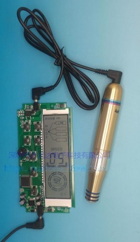 韓式半  紋繡紋眉漂脣MTS一體多功能機控制板