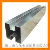 201/304不锈钢单槽管/异型管