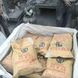 郑州驹达耐材品牌产品 刚玉耐火浇注料 颗粒均匀流动值大热销